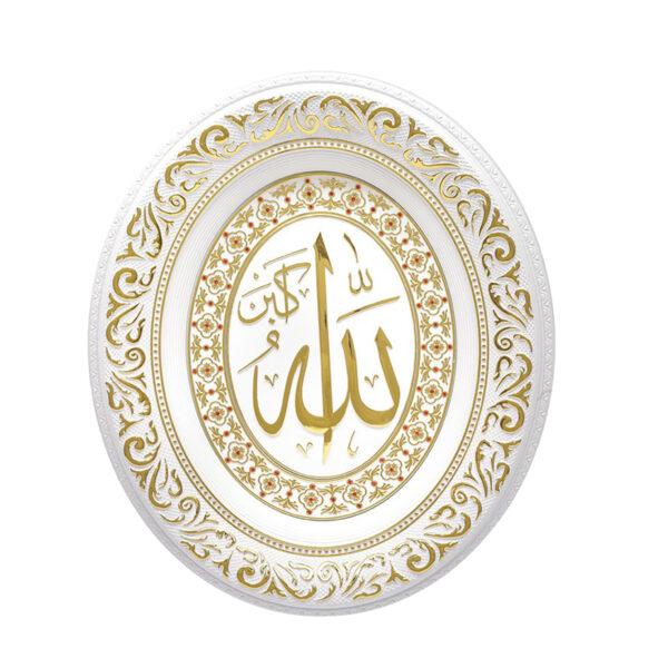 برواز إسلامى تركى